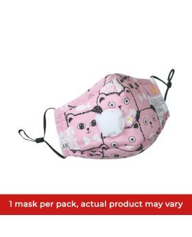 Jie Ban LV Children Reusable Protective Face Mask With Filter 1's
