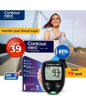 Ascensia Contour Next Blood Glucose Monitoring System
