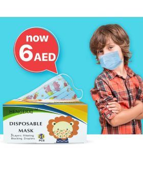 Kids Disposable 3ply Face Mask Boy 50's